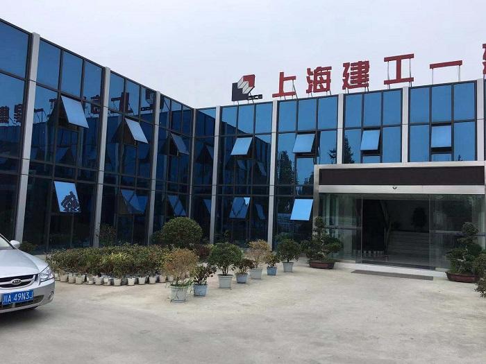 双流上海建工