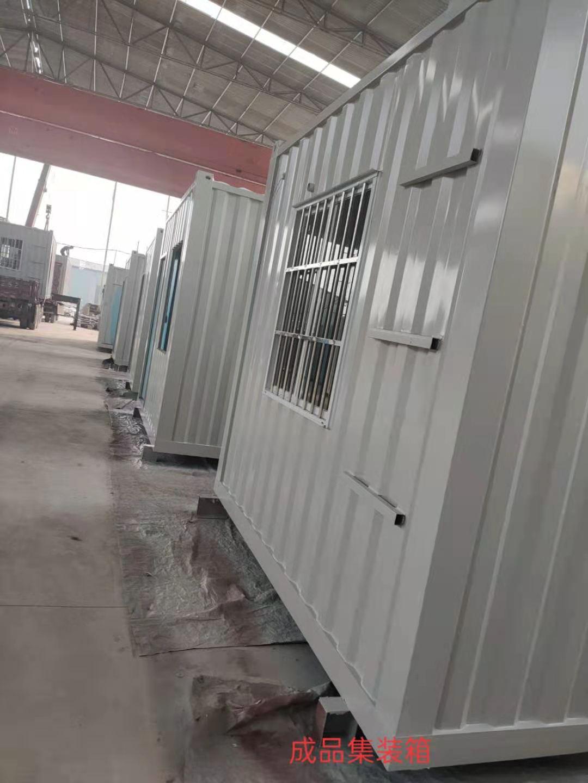 四川成品集装箱