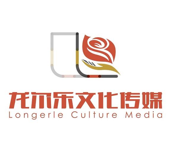 金十与龙尔乐文化传媒合作