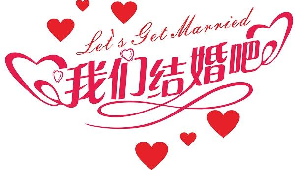 婚庆工作管理制度