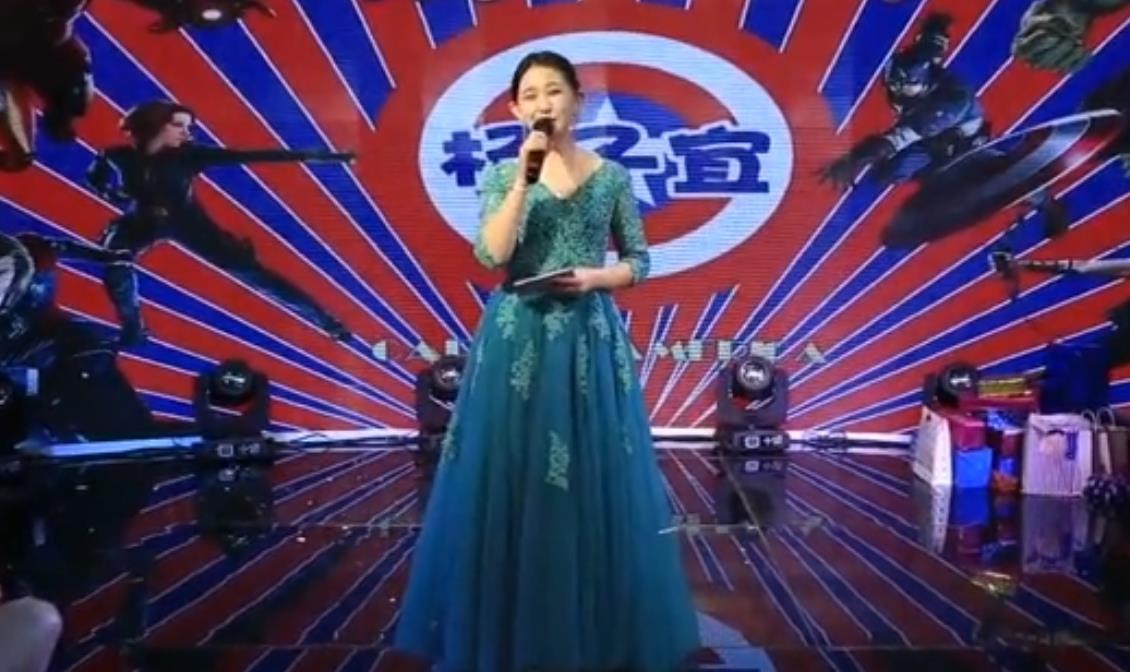 传奇中国-金十主持人-金娜
