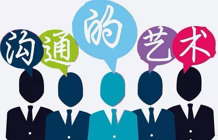 在人际交往中要怎样学会说话?