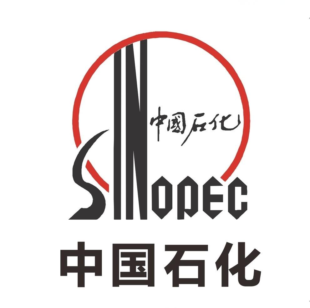 万博manbetx网站管件厂家与中国石化达成合作