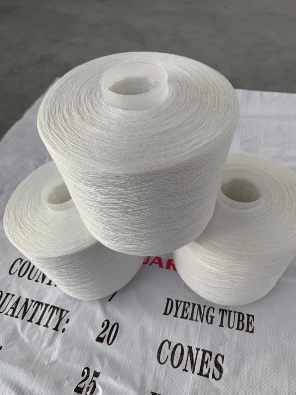 湖北涤纶纱线
