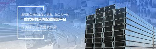 西安东林钢铁告诉大家钢板出租合同签署的注意事项有哪些?