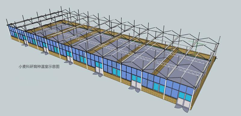科研生产温室