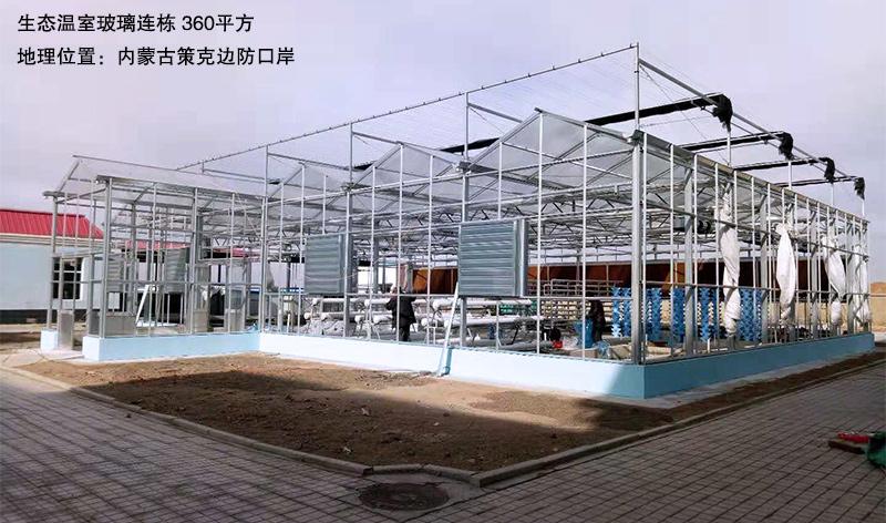 内蒙古策克口岸生态温室