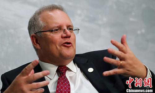 澳政府拨款提供校园咨询 尽早介入防青少年自杀
