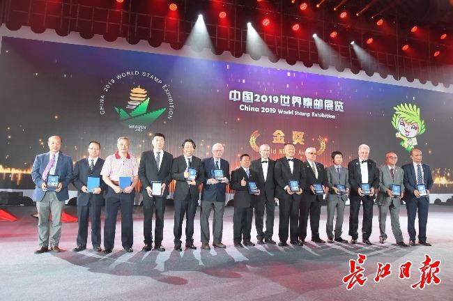 2019世界集邮展览公布获奖名单 中国展品斩获诸多奖项