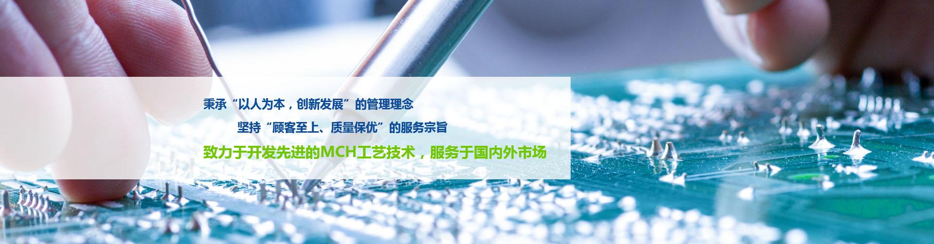 郑州嵩鑫电子科技有限公司