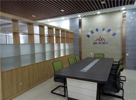 郑州嵩鑫电子科技有限公司会议室