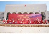 王家坪革命纪念馆进行开场演出