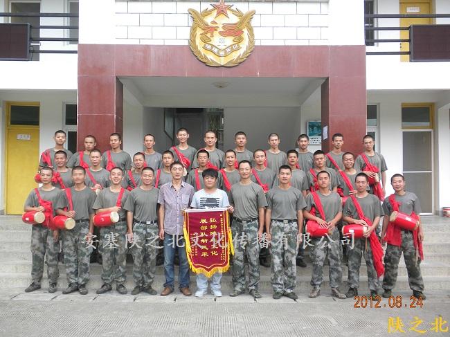 赴福建平潭73303部队排练80名安塞腰鼓学员