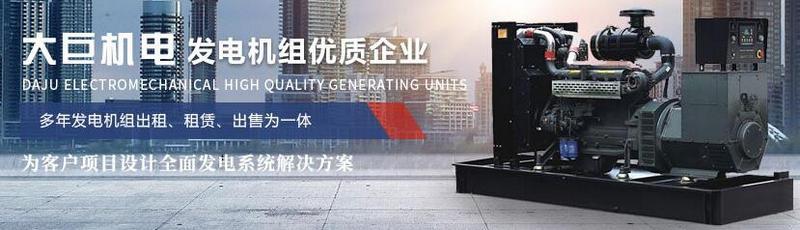 郑州发电机租赁公司电话