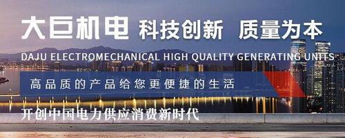 郑州发电机租赁价格