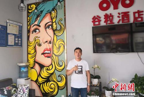 传统酒店业的转型升级 经营者谈OYO酒店的OTA运营之道