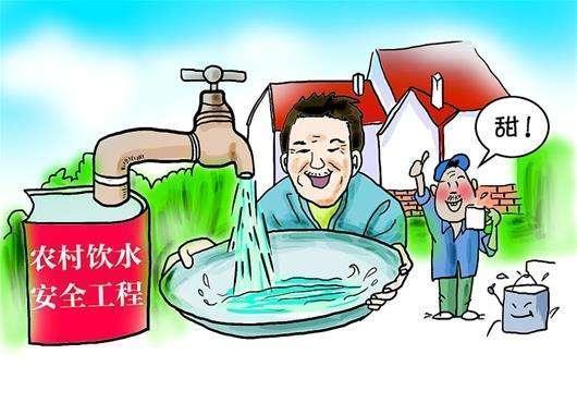 """河南农村饮用水质量进一步改善 城乡水质有望""""一碗水端平"""""""