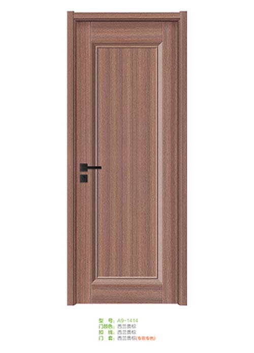 西安净味拼装木门
