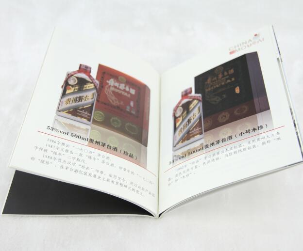 成都画册设计印刷价格