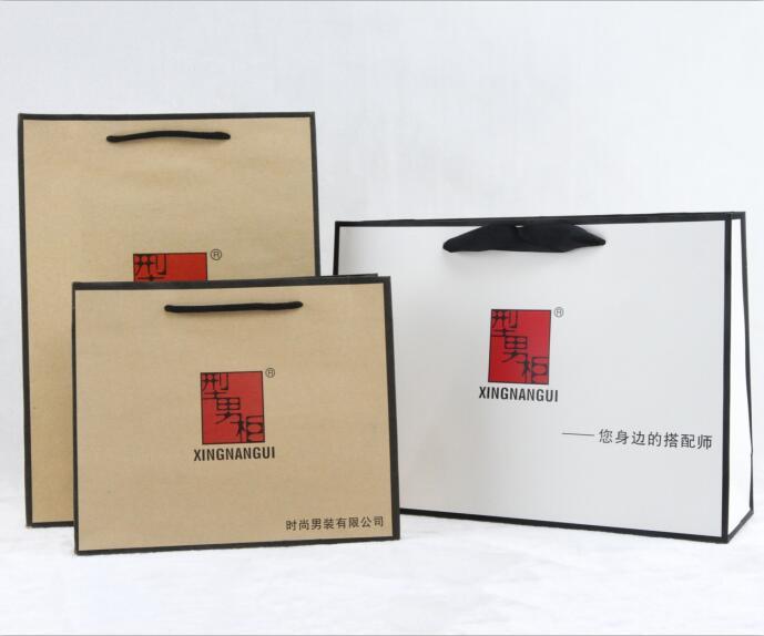 成都礼盒印刷