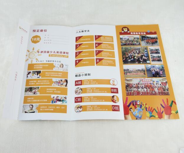 四川广告宣传设计
