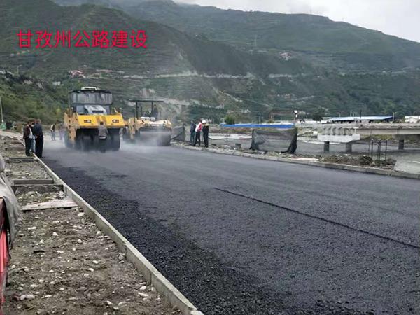 锦程腾飞沥青路面工程建设成功案例