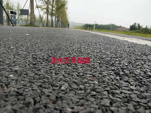 成都透水沥青路面组成部分