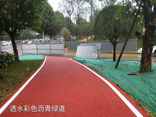成都透水沥青路面不止黑色,一起来看看铺设这类路面的必要性吧