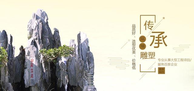 四川传承环境雕塑有限公司