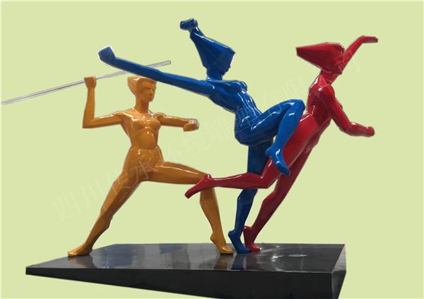 成都抽象造型雕塑