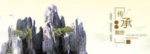 万博手机app最新版假山假树制作
