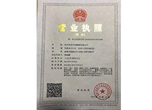 四川传承环境雕塑有限公司营业执照