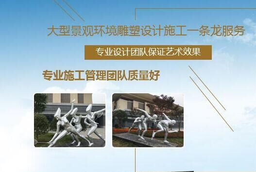 四川乐动体育平台厂家