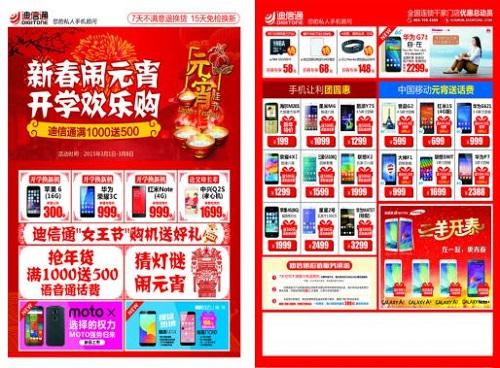 西安广告设计