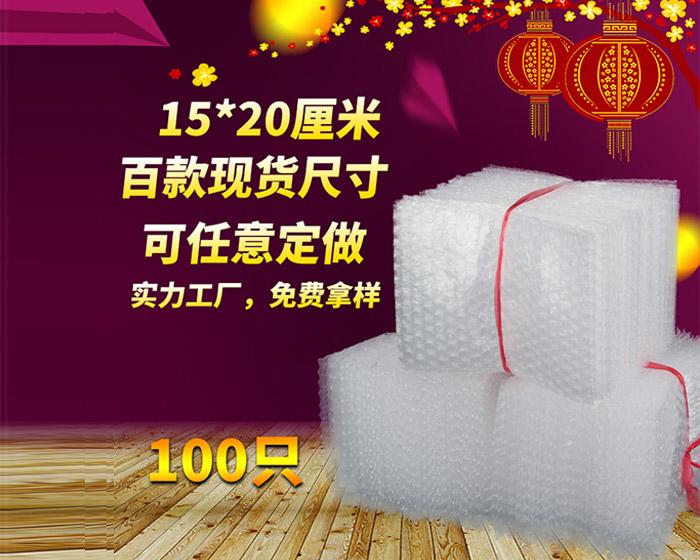西安气泡袋价格