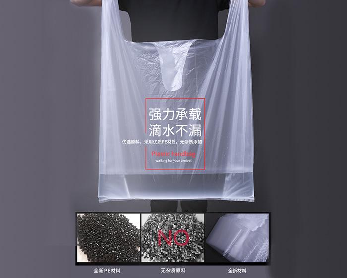 西安塑料袋厂家