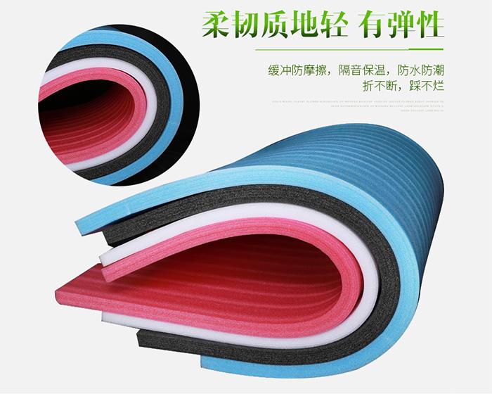 西安珍珠棉板厂家