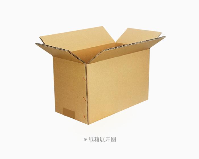 西安纸箱厂家