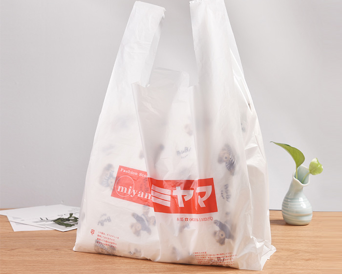 西安塑料袋定做