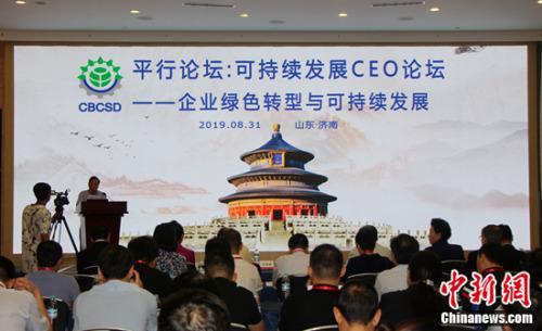 广州白云山等3家药企入选2019中国企业可持续发展100佳