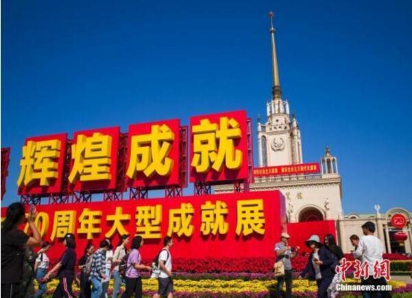 成就展上看巨变:科技计划丈量中国前进步伐