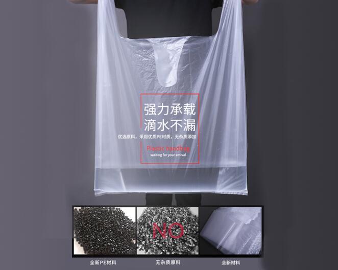 """""""限塑令""""实施11年后,国内使用的塑料袋是否减少了?"""