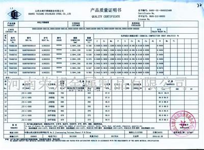 河南不锈钢旗杆厂家检测报告