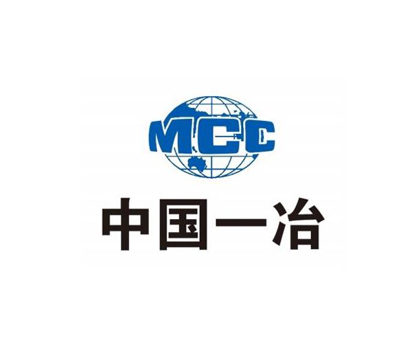武汉泡沫陶瓷板销售合作—中国一冶