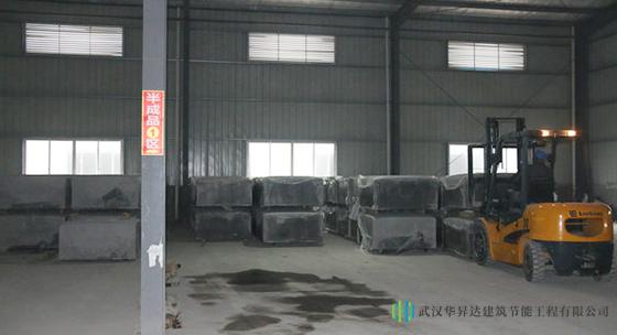 武汉保温板装置过程场地