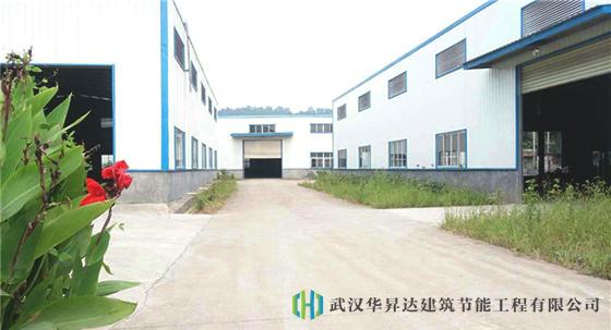 武汉华昇达建筑节能工程有限公司