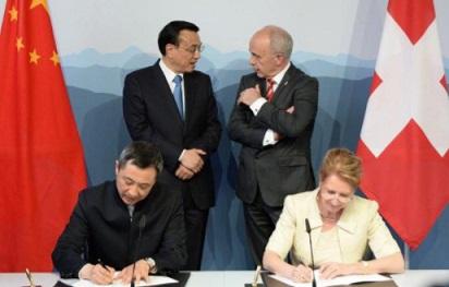 在新中国成立70周年之际,中瑞双方如何评价中瑞自贸协定。