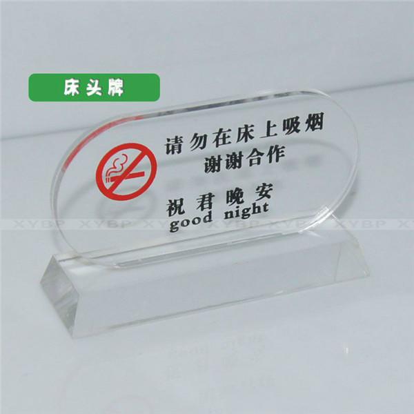 武汉标识标牌定制