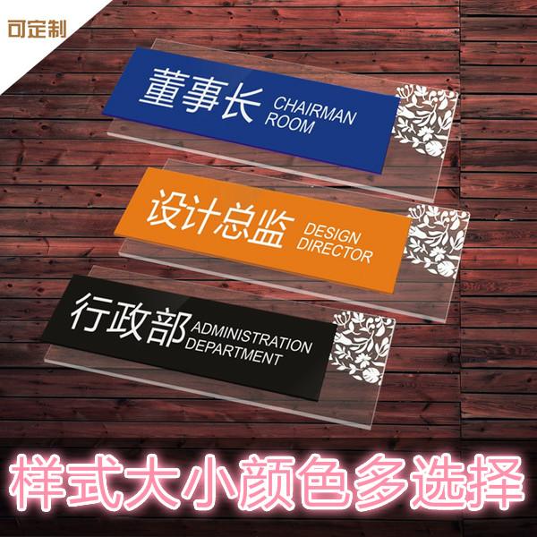 武汉标识标牌施工