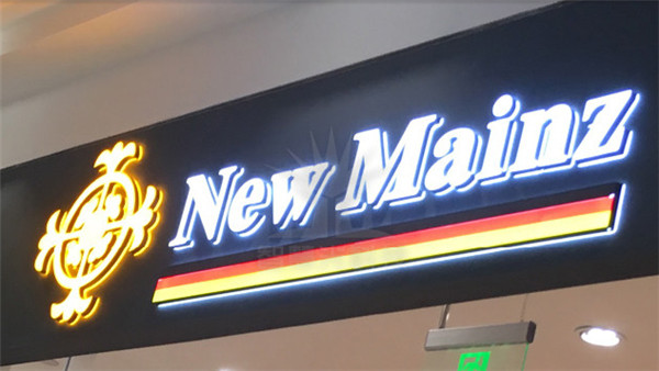 武汉标识标牌—完善的售后服务,让人更放心
